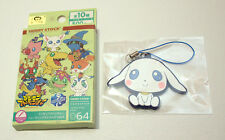 Digimon Adventure Trading Rubber Strap Vol. 3 SECRET Plotmon Salamon Phone Charm