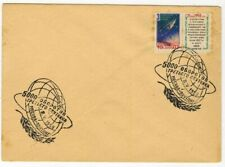 RUSSIA 1959 SPACE COVER COMMEMORATING SPUTNIK - 3 & 5000 ORBITS OF EARTH [1]