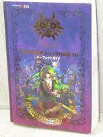 LEGEND OF ZELDA Majora's Mask 3D Perfect Guide Nintendo 3DS Book EB46*