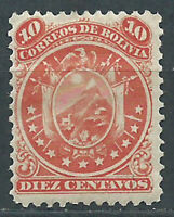 Bolivia Mail 1871 Yvert 15 MH