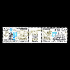 TAAF 1985 - French Southern and Antarctic Territories Ships - Sc C90a MNH