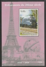 Niger Rep 6211 - 1998 EVENTS OF 20th CENTURY - MALLARD RAILWAYS  m/sheet u/m