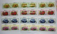 Lot mit 24 Stück Briefmarken; Bundesrepublik ungestempelt Blumen