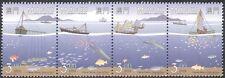 Macau 1996 Fish/Boats/Fishing Industry/Trawlers/Transport 4v set stp (n23833)