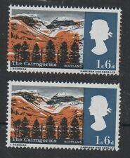 1966 Landscapes. 1s 6d value with brown shift error. Unmounted mint.