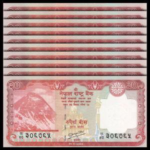 Lot 10 PCS, Nepal 20 Rupees, 2012, P-71, UNC