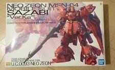 Bandai Master Grade MG 1/100 Mobile Suit Gundam MSN-04 Sazabi Ver.ka
