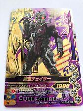 Kamen Rider Drive Ganbaride Ganbarizing Card Holo Legend Rare D2-016 LR Chaser