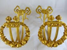 PAIRE DE GRANDS PORTES EMBRASSE XIXème RARE- PAIR OF ELEMENTS FOR CURTAINS XIXth