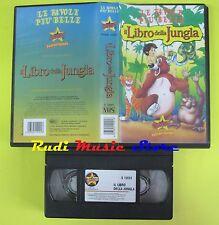 film VHS IL LIBRO DELLA JUNGLA 1993 favole belle STARDUST S 12091 (F51*) no dvd
