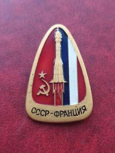 Vintage Pin Badges Interkosmos,Space Flight USSR-France,Soviet Space Program RAR