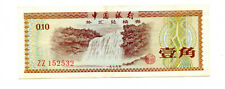 Bank of CHINA 1979 10 Fen Foreign Exchange Certificate-FX0001-Unc.-Huangguoshu