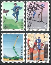 China 1976 T16 Live Line Operations stamps