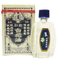 2x 5ml Pak Fah Yeow Hoe Hin White Flower Oil Analgesic Relief Pain Embrocation