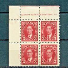 #233 Plate block #9 UL George VI Mufti VF MH  Canada mint