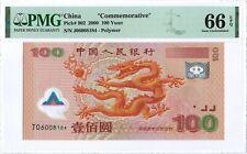 """China 100 Yuan 2000 PMG 66 EPQ s/n J06008184 """"Commemorative"""" POLYMER"""