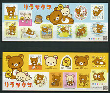 Japan 2017 MNH Rilakkuma Relax Bear 2x 10v M/S Cartoons Bears Stamps