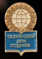 INTERNATIONAL STUDENT'S DAY, Vintage Soviet Russian USSR Pin Badge