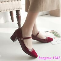 Mary Jane Womens Square Toe Buckle Strap Low Chunky Heels Cute Party Pumps Shoes