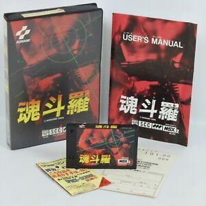 msx CONTRA Msx2 Japan Game 1385 msx