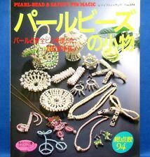 Pearl Beads & Safety Pin Magic /Japanese Beads Craft & Accessory Book