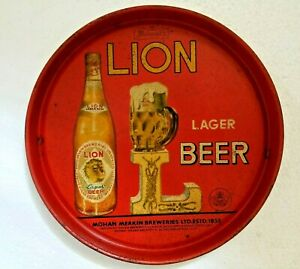 "Vintage / Antique Lion Lager Beer Liquor Serving Tray 11"" Round"