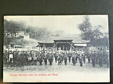 1900s CHINA IMPERIAL QING MANDARIN WITH HIS SOLDIERS AND BAND POSTCARD