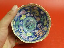 Superbe Bol, Porcelaine de Chine, Coquille d'Oeuf. Décor Dragons, Floral. Signé