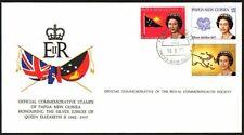 FDC, Papua New Guinea 1977 Elizabeth II Silver Jubilee 1952-77, First Day Cover