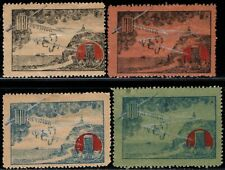 1896.Viñetas Separatistas.Cataluña.Nathan:*65.4 Viñetas distinto color