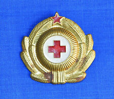 Bulgarian Red Cross COCKADE Cap BADGE mod. 1970's