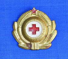 Bulgarian Red Cross COCKADE Cap BADGE mod. 1970's