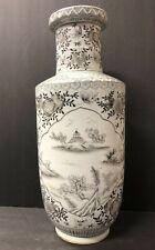 Chinese Enameled Porcelain Vase Signed Height 19 1/8�