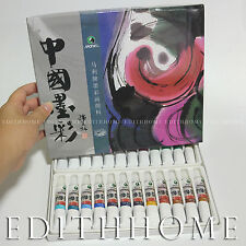 Marie's Chinese Watercolor Painting Ink Color 24 Colour ( Can Mix with Ink )