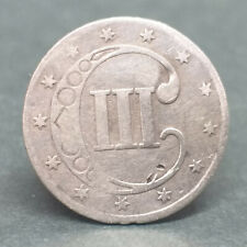 USA 1851 III CENTS 3C SILVER COIN