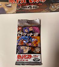 Vintage Pokemon Japanese Team Rocket Booster Pack New & SEALED