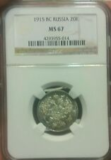 1915 BC NGC MS 67!!!Russia NGC 1/5 Rouble Silver 20 Kopek Russland Russian