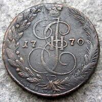 RUSSIA EKATERINA II 1770 EM 5 KOPEKS LARGE COPPER COIN