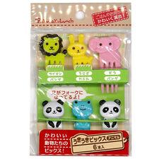 PakupakuLunch Maruki Cute 6 Animals food picks for Bento Lunch Box (14c-7171)