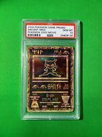 Pokemon PSA 10 Ancient Mew Promo 2000 Movie WOTC GEM MINT FLAWLESS