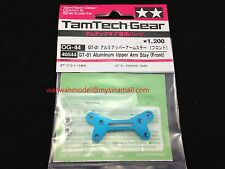 Tamiya 40544 TamTech-Gear GT-01 Aluminum Upper Arm Stay (Front)
