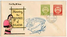 Philippine 1959 Honoring the Province of Bulacan FDC - B