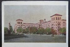 Vintage  Postcard USSR city Zhdanov  1958