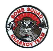 PATCH POLICE UKRAINE - BOMB EOD SQUAD KHARKOV TEAM - ORIGINAL!