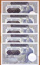 LOT Serbia, 5 x 100 Dinara 1941, Nazi Occupation, WWII Pick 23 aUNC
