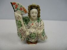 Antique Japanese Netsuke Figure ~ Holding Hand Fan
