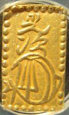 1868-69 Japan Gold 2 BU ANACS AU50!