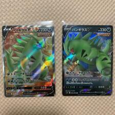 Pokemon Card Japanese s5I Tyranitar V RR SR