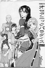 Manga dojinshi - DRAGON QUEST VII FANBOOK VOL 7 - Fillgenian/kaikazaha - neuf