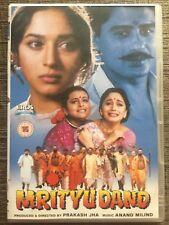 Mrityudand - *Madhuri Dixit *Ayub Khan Bollywood DVD